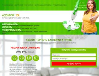 24shvabra.apishops.ru screenshot