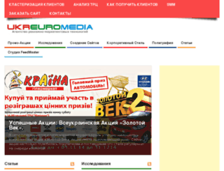 24yes.net screenshot