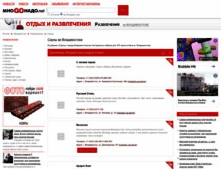 25-sauna.mnogonado.net screenshot