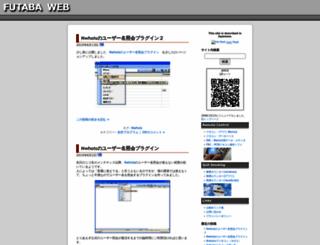 256byte.com screenshot