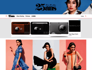 25ans.jp screenshot