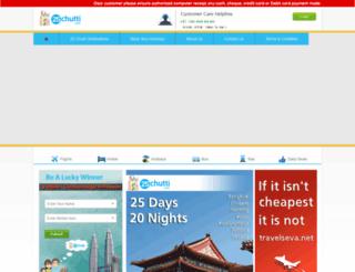 25chutti.com screenshot