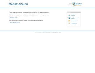 25kadrpoxydeniy.massplaza.ru screenshot