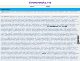 25u.net.chatsite.in screenshot