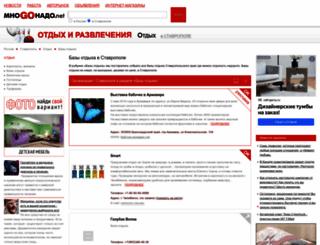 26-bo.mnogonado.net screenshot