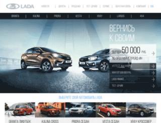 26.lada.ru screenshot