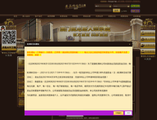 260555.com screenshot