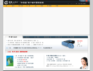 263.cn screenshot