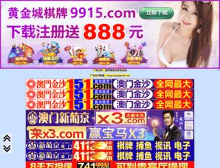 265jc.com screenshot