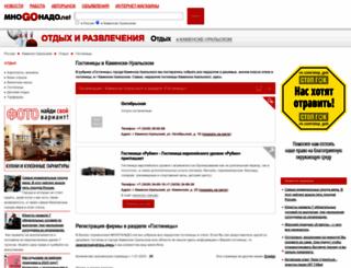 266-hotel.mnogonado.net screenshot