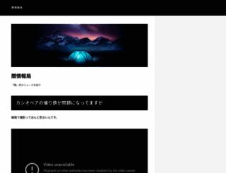 269g.net screenshot