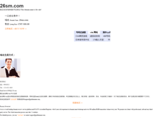 26sm.com screenshot