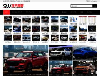 270top.com screenshot