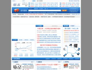 271688.com screenshot