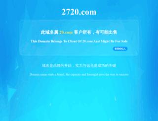 2720.com screenshot