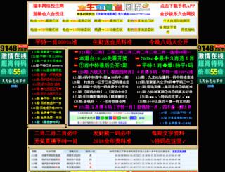 277977.com screenshot