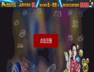 27cube.com screenshot