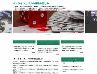 27dinner.com screenshot