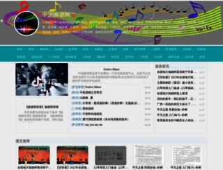 27meng.com screenshot