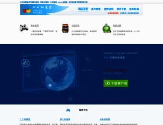 27net.net screenshot