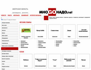 28.mnogonado.net screenshot