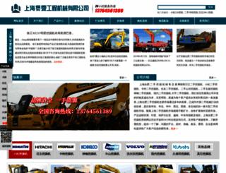 28119489.com screenshot