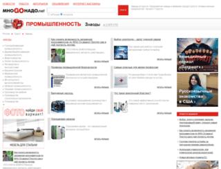 286-prom.mnogonado.net screenshot