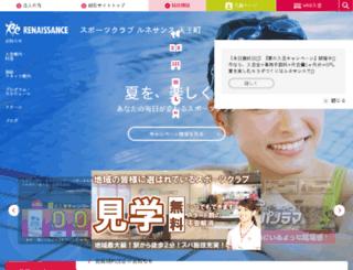 2860.s-re.jp screenshot