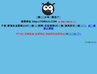 28738.sbkuaibo1.us screenshot