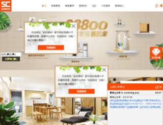 28800.cn screenshot