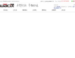 28sk.cn screenshot
