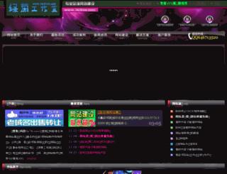 28zz.cn screenshot