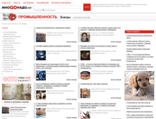 29-prom.mnogonado.net screenshot