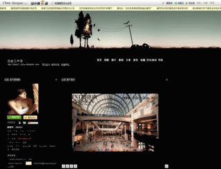 294427.china-designer.com screenshot