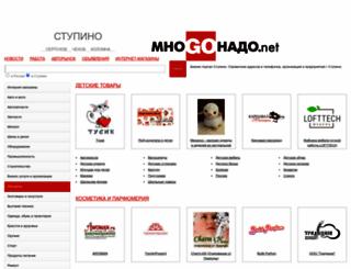 2977.mnogonado.net screenshot