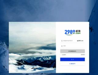 2980.com screenshot