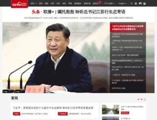 29gan.com screenshot