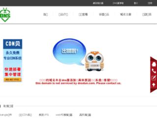 29ge.com screenshot
