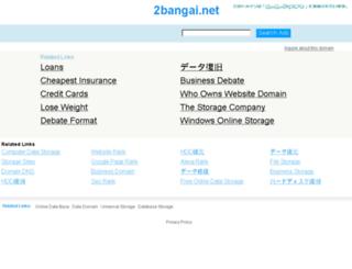 2bangai.net screenshot