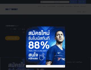 2bsbobet.com screenshot