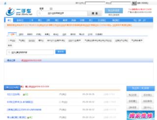 2car.zbinfo.net screenshot