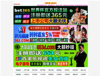 2cchimie.com screenshot