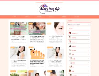 2ch.cloudnote.jp screenshot