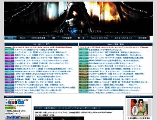2chcopipe.com screenshot