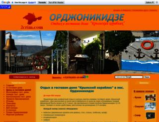 2crim.com screenshot