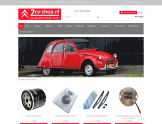 2cv-shop.nl screenshot