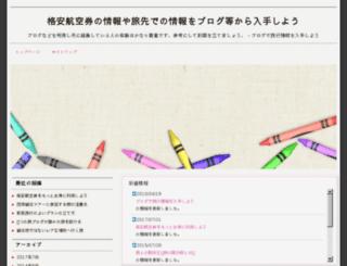 2dcodeme.com screenshot