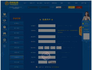 2den.com screenshot