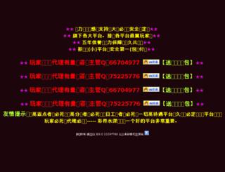 2den.org screenshot