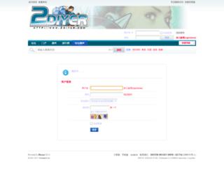 2diyer.com screenshot